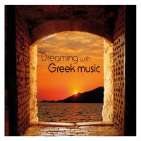 Dreaming with Greek Music — сборник