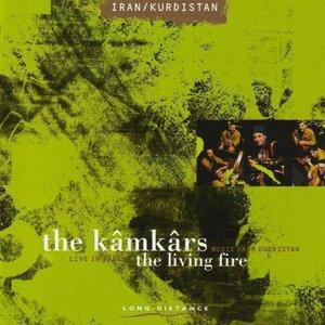 The Kamkars - Kolan Bâ Kolan