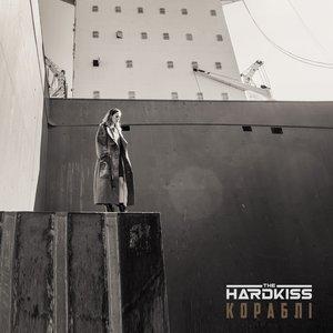 The Hardkiss - Кораблі