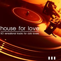 House for Love — сборник