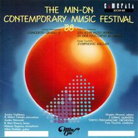 The Min-On Contemporary Music Festival '88 — Yuzo Toyama, Tokyo Philharmonic Orchestra