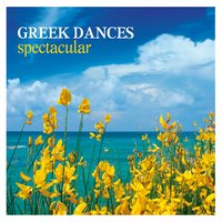 Greek Dances Spectacular — сборник