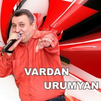 The Best, Vol. 2 — Vardan Urumyan