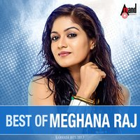 Best of Meghana Raj — сборник