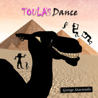 Toula's Dance — George Stavroulis