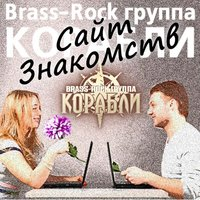 русский панк рок слушать онлайн
