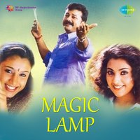 Magic Lamp — Ouseppachan