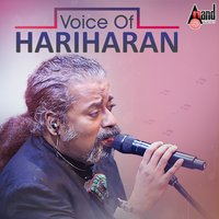 Voice of Hariharan — Hariharan