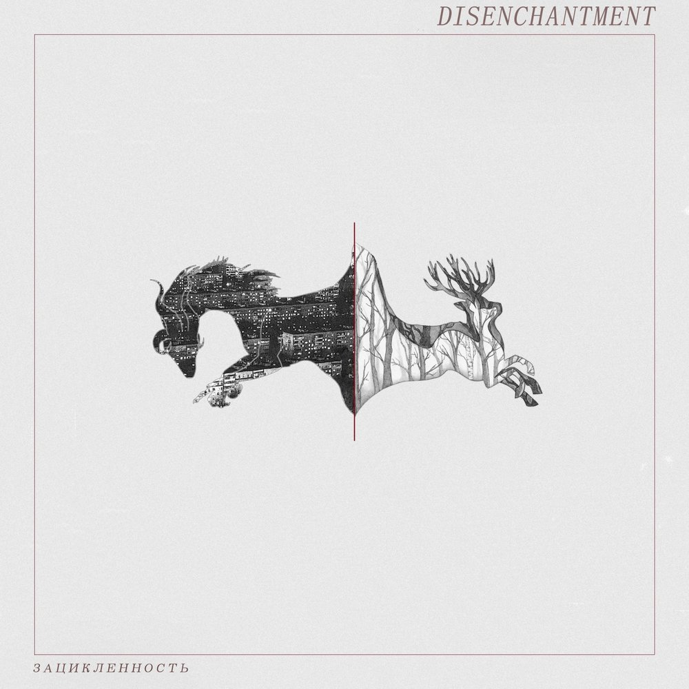 disenchantment - 1000×1000