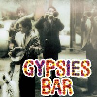 Gypsies Bar — Жорж Бизе