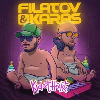 Kid At Heart — Filatov & Karas