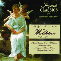 Imperial Classics: The Great Sonata No. 21 'Waldstein' and Other Famous Piano Music — London Festival Orchestra, Christiane Mathe, Stefan Jeschko, Silvia Capova, Tomislav Baynov, London Festival Orchestra, Orchestre de Festival Belgique, Tomislav Baynov, Silvia Capova, Christiane Mathe , Stefan Jeschko, Christane Jaccottet.