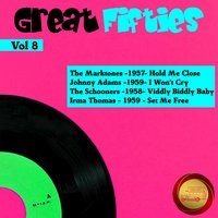 Great Fifties, Vol. 8 — сборник