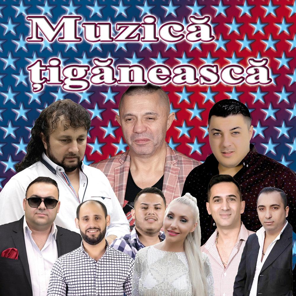 Muzica Tiganeasca слушать онлайн на яндексмузыке