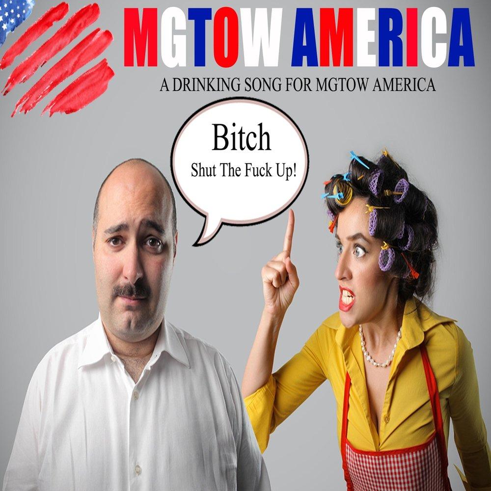 Up bitch Fuck