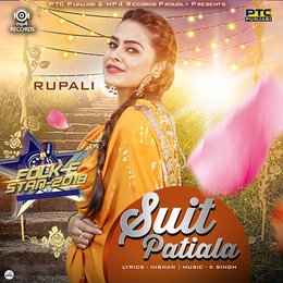Suit Patiala — Rupali