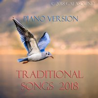 Piano Version: Traditional Songs 2018 — сборник