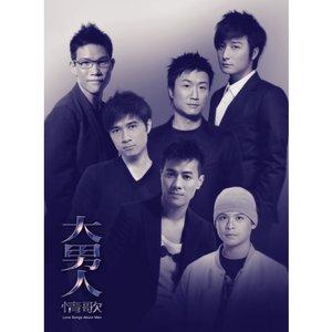 Hins Cheung - Xiao Wang Sue