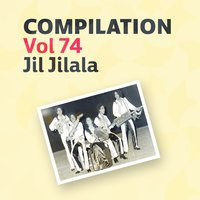 Compilation Vol 74 — Jil Jilala