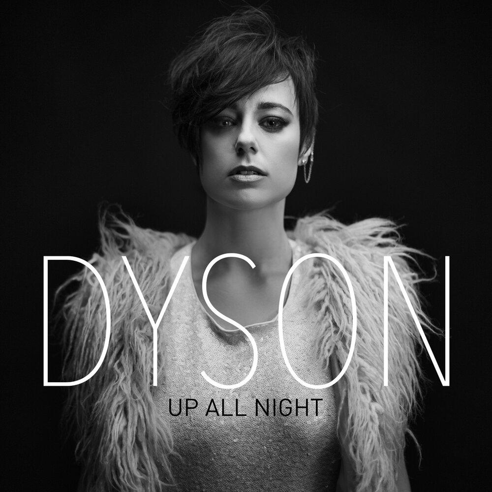 Dyson up all night скачать сколько стоит пылесос dyson ball
