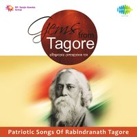 Patriotic Songs of Rabindranath Tagore — сборник