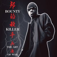Ghetto Dictionary: The Art Of War — Bounty Killer