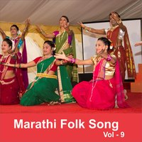 Marathi Folk Song, Vol. 9 — сборник