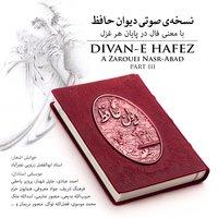 Ali asghar bahari for Divan e hafez