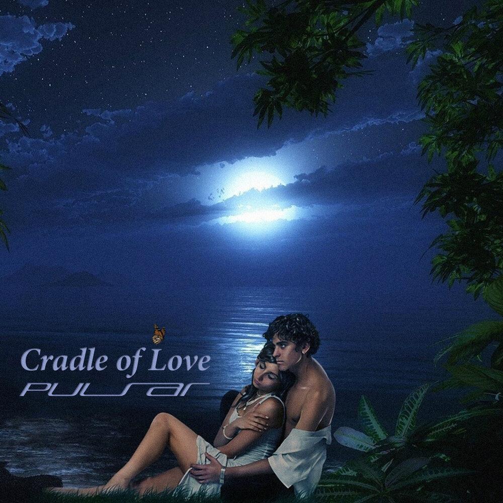 небольшой картинки ночь на острове любви под влиянием