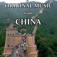 Original Music from China — Tony Hung