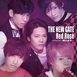The New Gate — Red Rose