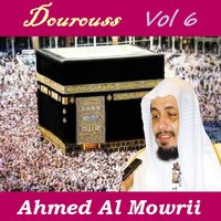 Dourouss Vol 6 — Ahmed Al Mowrii