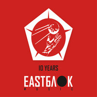 10 Years Eastblok Music — сборник
