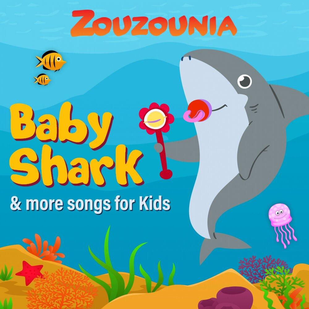 Going to the Zoo — Zouzounia  Слушать онлайн на Яндекс Музыке