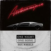 Hot Wheels (One Night, One Song) — Autovampir