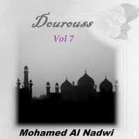 Dourouss Vol 7 — Mohamed Al Nadwi