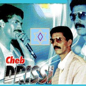 Cheb Drissi - Manaachakchi