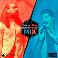 Behnam Bani and Hamid Hiraad Mix — Alpha, Behnam Bani, Hamid Hiraad