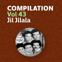 Compilation Vol 43 — Jil Jilala