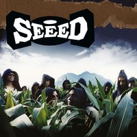 Show The Interest (Seeed Refix) — Seeed feat. Sizzla