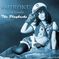 Anime No Tamashi the Playbacks — Shiroku & RMaster