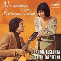Муслим Магомаев - Лирика
