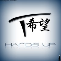 Hands Up — Takeydo