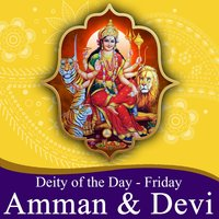 Deity of the day -Friday(Amman,Devi,Lakshmi) — сборник