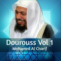 Dourouss Vol 1 — Mohamed Al Charif