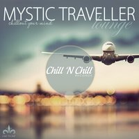 Mystic Traveller Lounge (Chillout Your Mind) — сборник