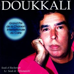 Doukkali - Ghali