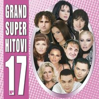 Grand Super Hitovi, Vol. 17 — сборник