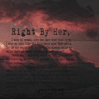 Right by Her — FeelFree