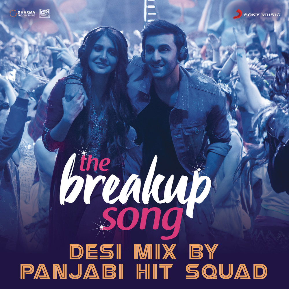 the breakup song - 1000×1000